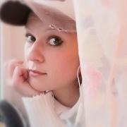Виктория Петровна Иск 35 Архангельск