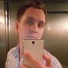 Mich, 38, г.Москва