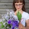 лилия, 25, г.Новоаннинский