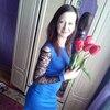 Елена, 31, г.Томашполь