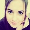 Наталья, 22, г.Иноземцево