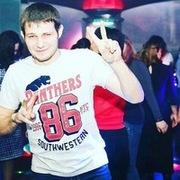 Подружиться с пользователем Михаил 26 лет (Весы)