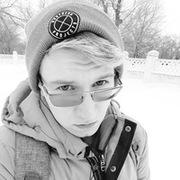 Дмитрий, 22, г.Морозовск
