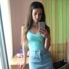 Анна, 32, г.Брест