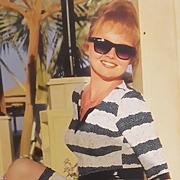 Natali 42 года (Стрелец) Березники
