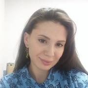Ксения, 31, г.Чайковский