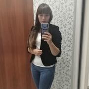Екатерина 28 Мыски