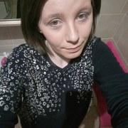 Singergirl, 29, г.Лондон