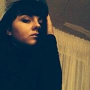 Катя, 29, г.Нарьян-Мар