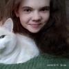 Катюшка Груздева, 26, г.Асбест