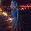 Alisa, 32, г.Красноярск