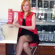 Екатерина, 30, г.Петропавловск-Камчатский