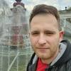 Kirill Bogasyuk, 23, Novokuznetsk