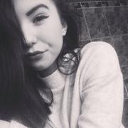 Вероника, 19, г.Кострома