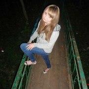 Ангелина, 24, г.Софрино