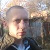 антон, 28, г.Полтава