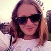 Маша, 26, г.Белово