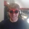 Alex, 20, г.Познань