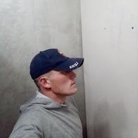 Женя, 29 лет, Стрелец, Ржев