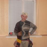 Вячеслав 42 года (Козерог) хочет познакомиться в Мене
