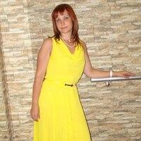 Ирина, 37 лет, Скорпион, Москва