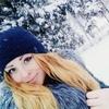 Екатерина, 27, г.Липецк