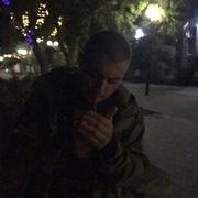Дмитрий, 23, г.Черноморское