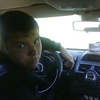 Сергей, 22, г.Каланчак