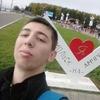 Максим, 19, г.Комсомольск-на-Амуре