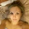 Анастасия, 34, г.Екатеринбург