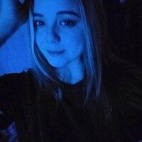 Наталья, 18 лет, Козерог, Нижний Новгород