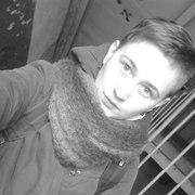 Марина, 22, г.Кольчугино