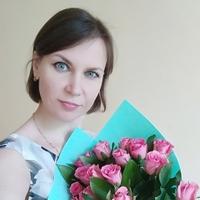Татьяна, 39 лет, Телец, Нижний Новгород