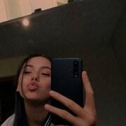 Анна, 19, г.Украинка