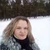 Наташа Красильникова, 30, г.Новопокровка