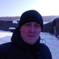 Вячеслав, 26 лет, Водолей, Бохан