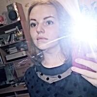 Катрин, 27 лет, Дева, Ярославль