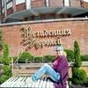 Татьяна, 51, г.Выборг