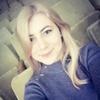 Кристина, 19, г.Могилев