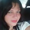 Ирина, 29, г.Бердянск