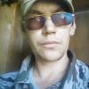 Алексей, 41, г.Ключи (Алтайский край)