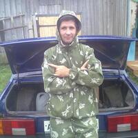 Иван, 41 год, Козерог, Пермь