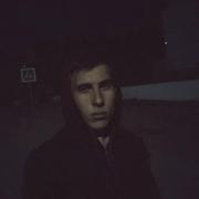 Иван Никитенко, 21, г.Хилок