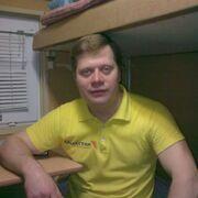 Дмитрий 46 Актобе
