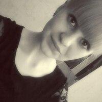 Ирина, 26 лет, Близнецы, Саратов