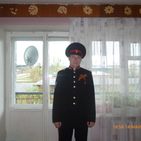 Сергей, 47 лет, Близнецы, Зеленогорск (Красноярский край)