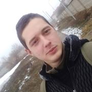 Ростислав 20 Краснодар