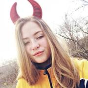 Евгения, 18, г.Кривой Рог