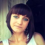 Анастасия, 30, г.Братск