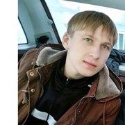 Денис, 21, г.Лыткарино